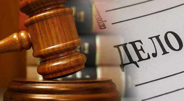 Квалификация преступлений в уголовном праве: понятие, виды, этапы