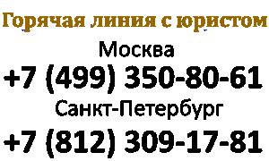 Ст 291 УК РФ: чем грозит дача взятого должностного лица при исполнении
