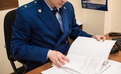 Ст 237 УПК РФ: основания возвращения уголовного дела прокурору