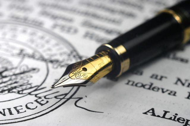 Источники уголовно-процессуального права: понятие и виды