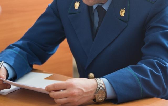 Ст 125 УК РФ с комментариями: оставление человека в опасности