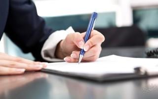 Коллективная жалоба в прокуратуру: образец, как правильно подать, сроки рассмотрения