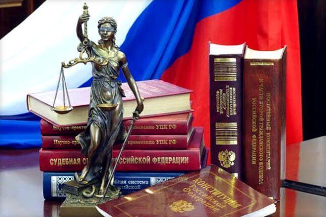 Образец жалобы на мирового судью: куда подавать, порядок и сроки рассмотрения